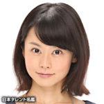 片岡明日香の『若妻痴漢遊戯』でのヌード濡れ場動画