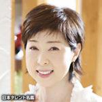 叶和貴子の『天国と地獄の美女』でのヌード動画
