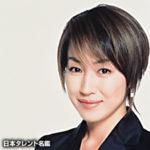 高島礼子の『さまよえる脳髄』でのヌード濡れ場動画