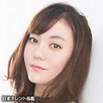 鈴木杏の『軽蔑』でのヌード濡れ場動画