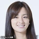 尾野真千子の『真幸くあらば』でのヌード動画