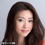 角田ともみの『海猫』でのヌード濡れ場動画