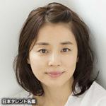 石田ゆり子の『不機嫌な果実』でのセミヌード濡れ場動画