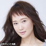 工藤夕貴の『ミステリー・トレイン』でのヌード濡れ場動画