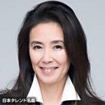 萬田久子の『夏の別れ』でのヌード濡れ場動画