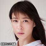 水野美紀の『恋の罪』でのヌード動画