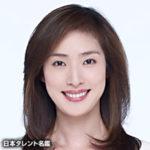 天海祐希の『狗神』でのセミヌード濡れ場動画